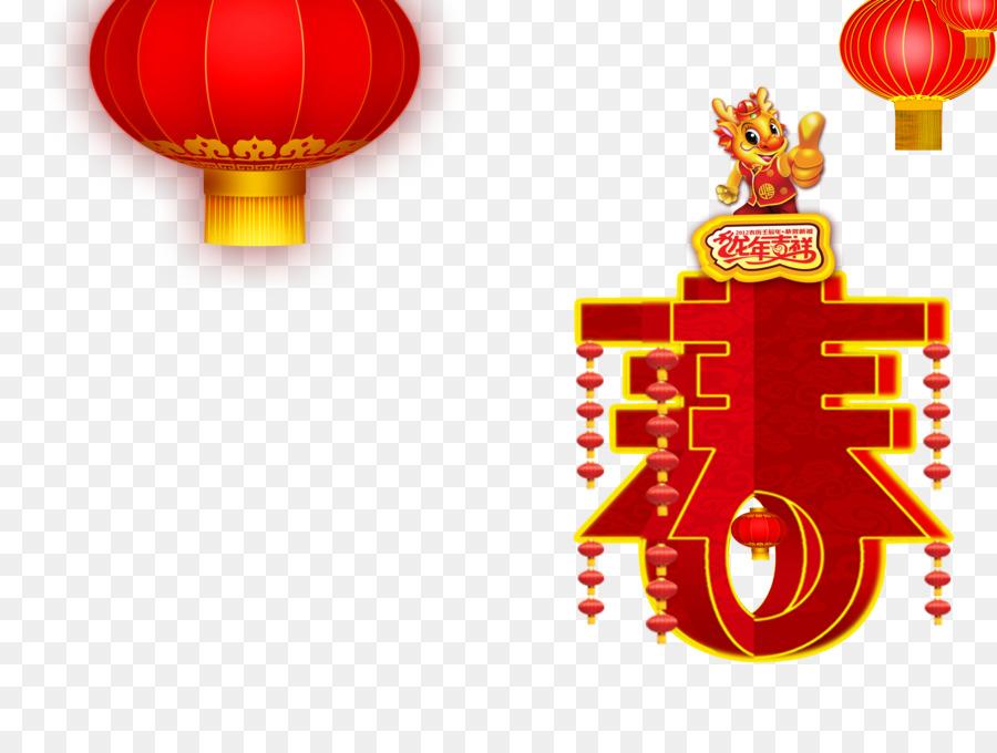 tahun baru cina kalender cina zodiak cina gambar png tahun baru cina kalender cina zodiak