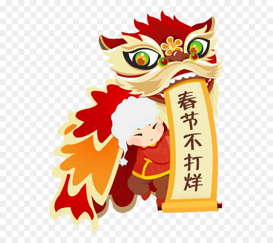 Tahun Baru Cina Barongsai Men Download Gambar Png