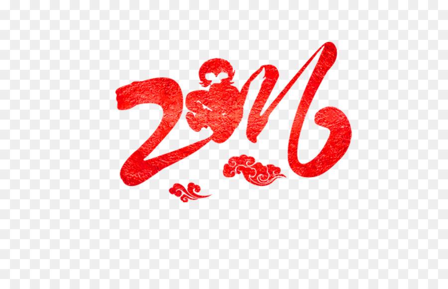 Tahun Baru Cina Poster Tahun Baru Imlek Gambar Png