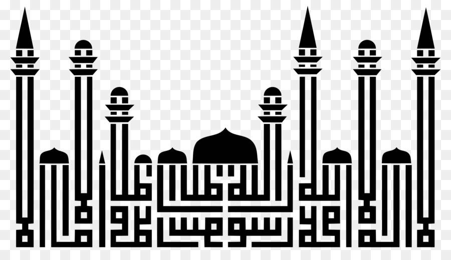 Islam Gelar Kaligrafi Arab Gambar Png