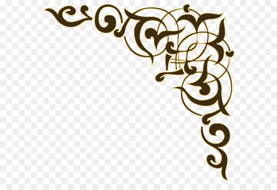 Kaligrafi Script Jenis Huruf Kaligrafi Arab Gambar Png