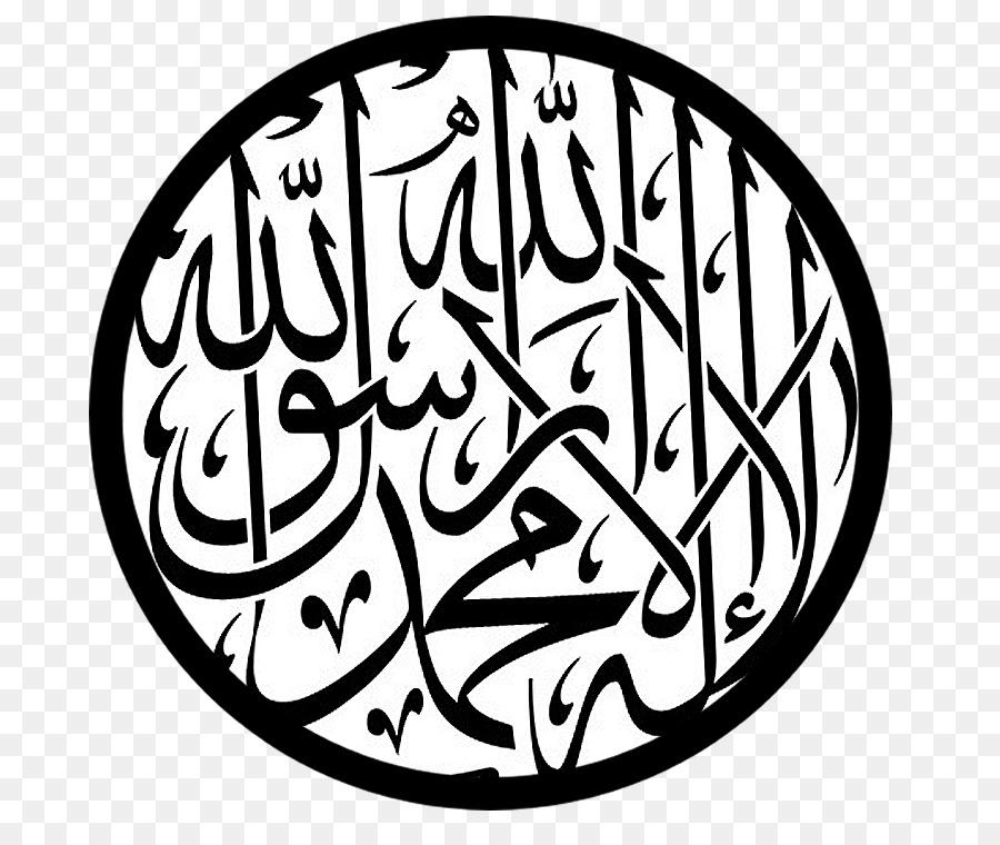 Al Quran Gelar Kaligrafi Arab Gambar Png