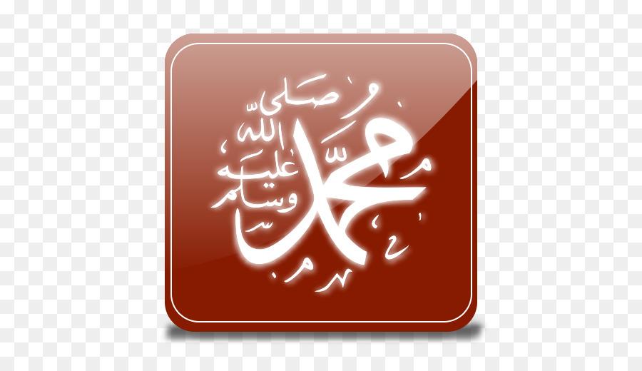 Islam Maulid Isra Dan Miraj Gambar Png