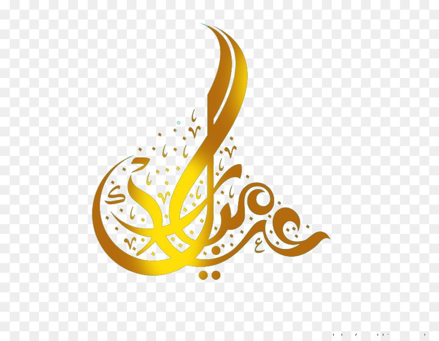 Alfitr Idul Fitri Idul Fitri Mubarak Kaligrafi Arab Gambar Png