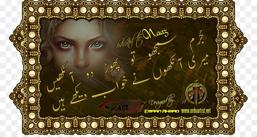 Puisi Puisi Urdu Urdu Gambar Png