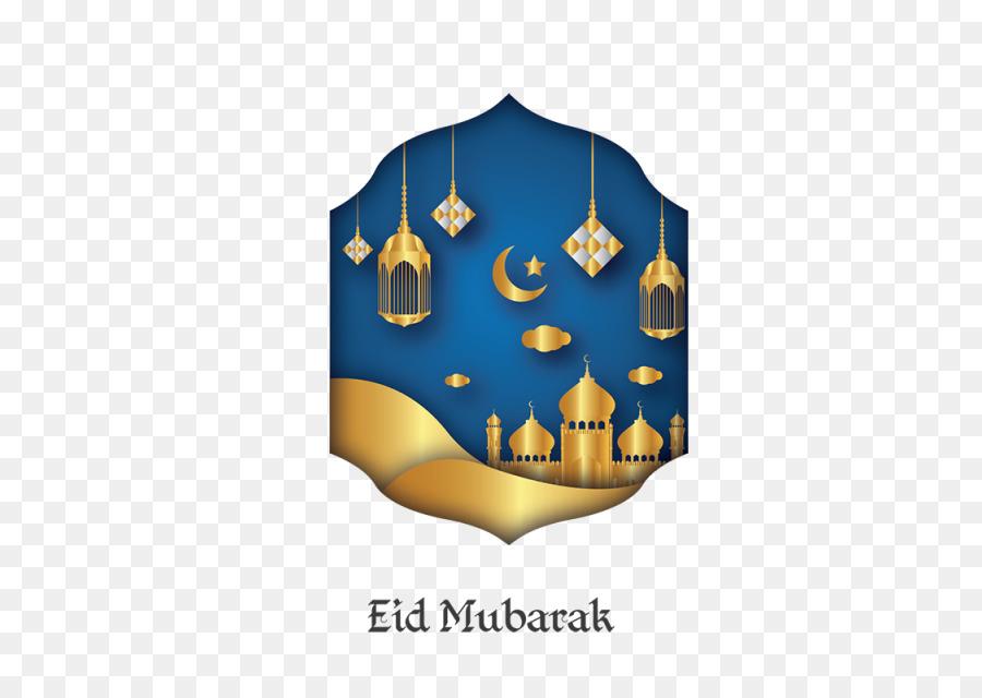 Ramadhan, Islam, Muslim gambar png